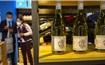 澳洲美誉葡萄酒公司试图绕过中国218%的关税