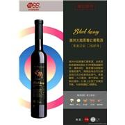 288葡萄酒網全國連鎖店-澳洲紅酒批發-黑奢葡萄酒