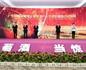 中國在賀蘭山東麓建設世界級優質葡萄酒產區