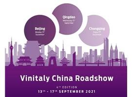 Vinitaly China Roadshow 2021в╗р╣╧шжз╠╗цШ©╙фТ