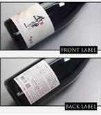 馬瑟蘭葡萄酒