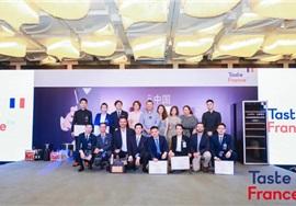 第12屆中國最佳法國酒侍酒師大賽圓滿落幕