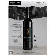 西班牙Copabocayoufa365招独家代理