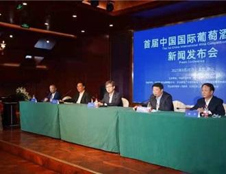 首届中国国际优发国际大赛将于10月26日在房山举办