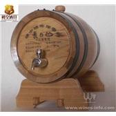 5L內膽不銹鋼龍頭橡木桶-雕刻圖案-紅酒外衣-酒具包裝