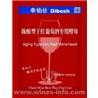 葡萄酒果酒專用酵母 5g裝釀造50斤葡萄和水果 進口酵母