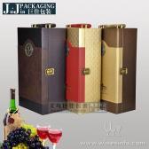 紅酒盒雙支裝葡萄酒盒銅牌手提禮品酒盒