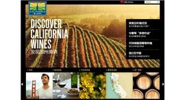 美國加州葡萄酒協會網站