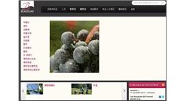 博若萊葡萄酒協會網站
