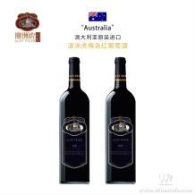 澳洲虎紅葡萄酒原瓶原裝進口