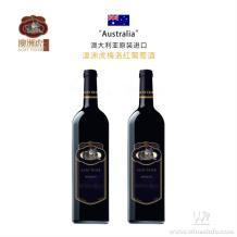 澳洲虎梅洛紅葡萄酒著名釀酒師皮特領銜釀造