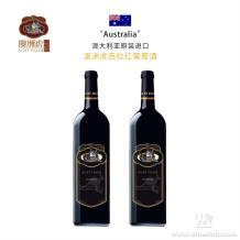 澳洲虎西拉紅葡萄酒著名釀酒師詹姆斯領銜釀造