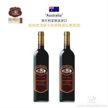 澳洲虎頂級卡本納紅葡萄酒巴羅薩最著名釀酒師詹姆斯釀制