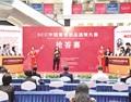 2020年SCC中國葡萄酒品酒師大賽在青田舉辦