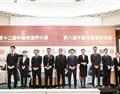 第十二屆中國侍酒師大賽冠亞季軍出爐
