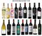 中菲酒莊與您相約UCW向上中國葡萄酒U品質大師班
